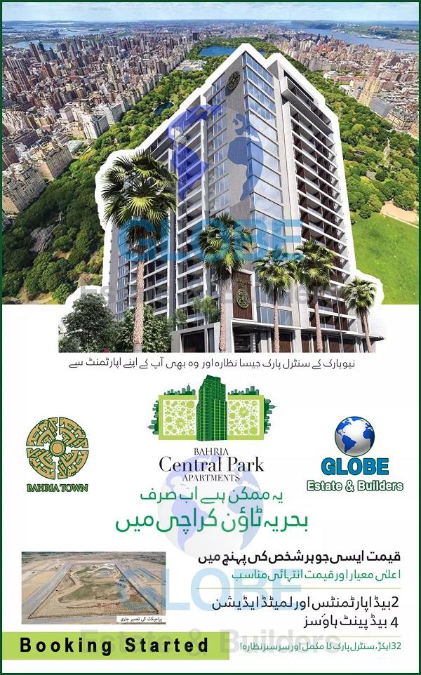bahria central park karachi apartment booking started ...